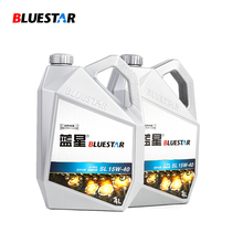 Best Place Buy Engine Motor Oil Type For Car