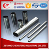 201 stainless steel pipe round pipe