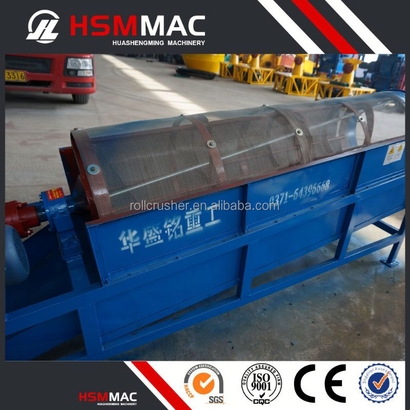 HSM Proffesional Mining Sand Ore Compost Screen Trommels For Sale