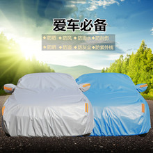 2017 latest Portable Waterproof Car Cover Smart Automatic electrical car cover with CE