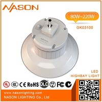 industrial led high bay light 200W