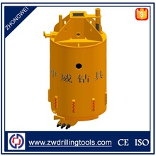 Rock Drilling Bucket With Double Bottom Double Cutting Edge