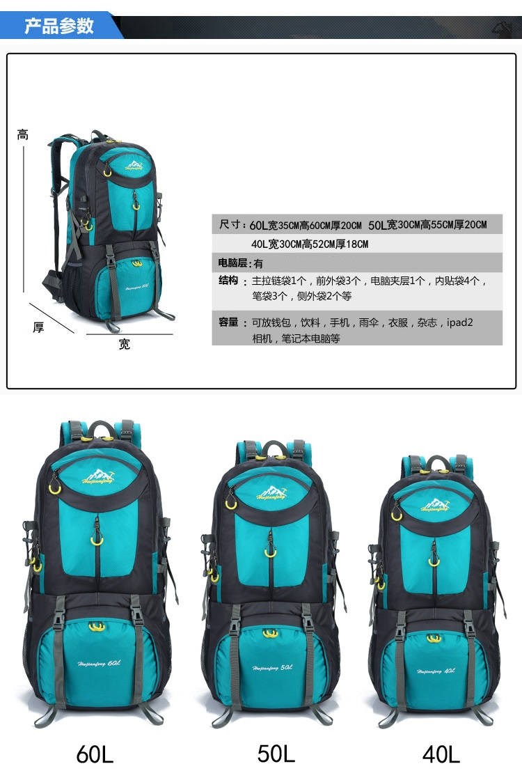 2017 Best selling popular outdoor brand hiking backpack