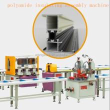 Polyamide insulating assembly machine for aluminum
