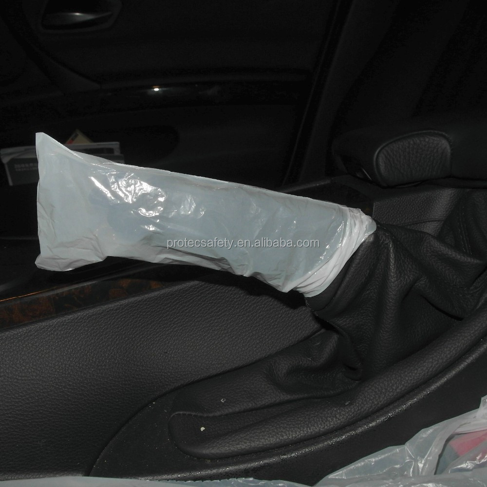 car carre products, Car Hand Brake Cover