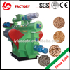 /product-detail/wood-sawdust-pellet-making-machine-for-sales-60397438360.html