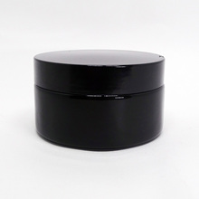 heavy duty plastic lid smell proof wide mouth storage uv <strong>glass</strong> <strong>jar</strong> 100ml