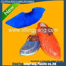 New Product Surgical Supplies Disposable Waterproof Rain Overshoes