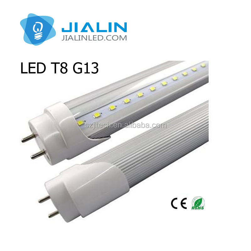 High lumens IP65 dimmable 18w t8 led tube light