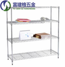 chrome wire shelving 4 tiers shelves reading room storage system, wire shelving system