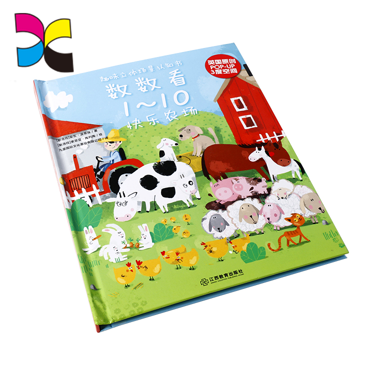 New design custom small cartoon book printing in different language