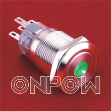 ONPOW Metal Dot Illuminated Push Button (Dia.19mm) LAS1-AGQ-D