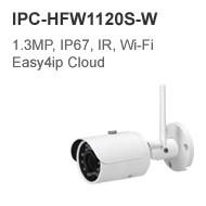 IPC-HFW1120S-W