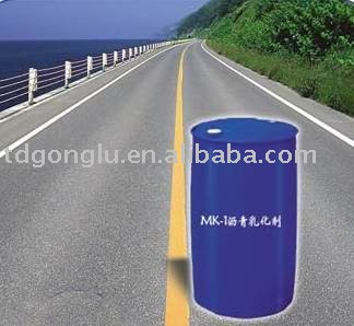 Slow-cracking fast setting road asphalt emulsifier MK-1