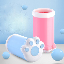 Portable silicone cat dog foot cleaning washer pet dog paw cleaner