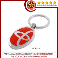 30 years factory experience car logo key chain
