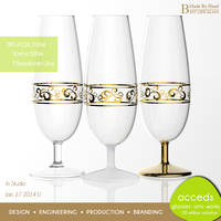 Decorative Borosilicate Pyrex Turkish Wine Glass Manufacturers