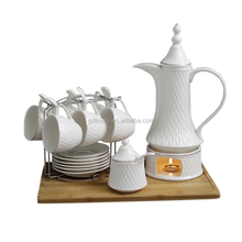 Plain white embossed Arabic Ceramic Tea Set with wooden tray and warmer