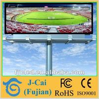 New invention 2013 P8 live cricket score update led display screen latest technology