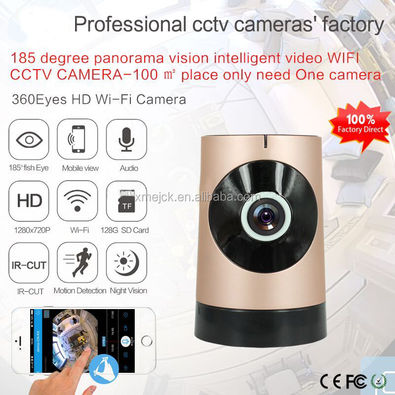720P PTZ Wifi Wireless IP Camera XMR-JK12