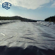 HDPE/LDPE High/Low Density Polyethylene Recycling Material Liner