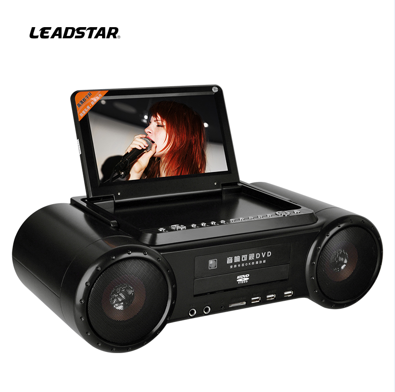 oem Mini Digital super tft lcd color karaoke dvd player