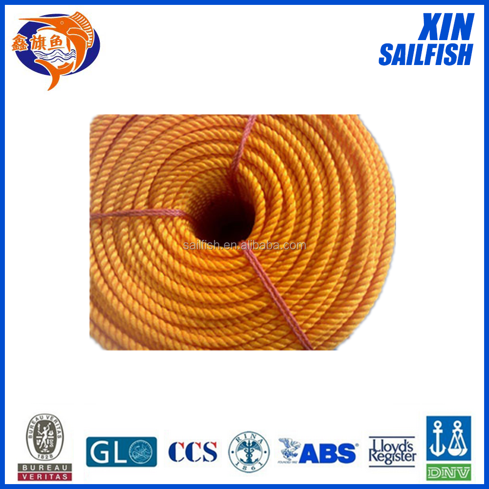 NYLON ATLAS ROPE/HIGH QUALITY/MOST COST-EFFECTIVE PRICE