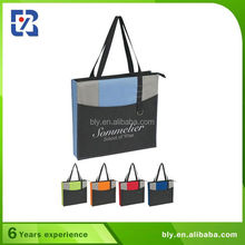 2014 Fashion Cute Light Non-Woven Cloth Bag
