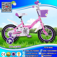 BMX baby toy bikes with two color frame baby bicycles