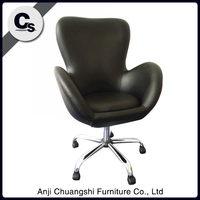 Business partner wanted fashionable appearance office chair