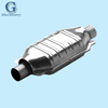 automotive stamping exhaust purifier