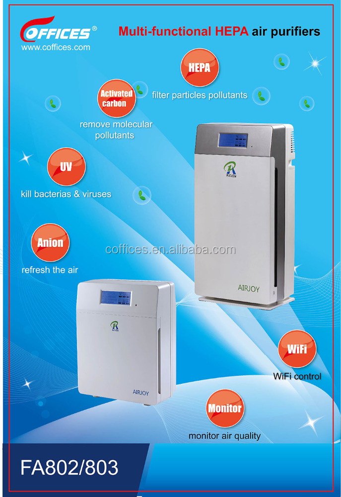 Home office air Anion Sterilizer /Humidifier /Frenshener/ cleaner/ air purifier