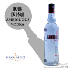 Top quality factory flavor vodkas liquor with ISO FDA QS
