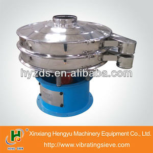 Single layer spin vibrating sieving machine for medicine powder