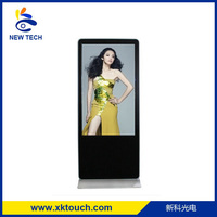 2017 hot product Alibaba hot selling shopping mall advertising touch screen kiosk for Shopping Mall