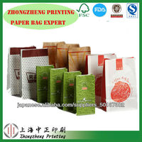 cheap fried chicken wings,drumsticks food greaseproof paper bag