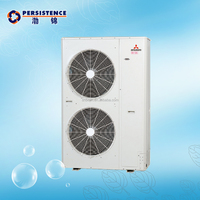 Mitsubishi heavy Industry KX6 Commercial Air Conditioner