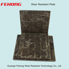 China companies distributors hardfacing cladding wear plate