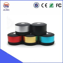 made in China 2014 cheapest product hot sell Bluetooth speaker with FM/MP3/MP4/PC and all Bluetooth function