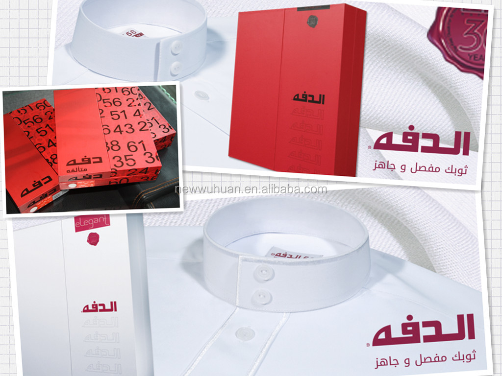 Fancy design&high quality lslamic clothing saudi style