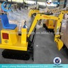 /product-detail/china-park-equipment-children-excavator-kids-play-entertainment-excavator-toy-kids-ride-on-excavator-60283660408.html