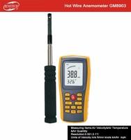 CE FCC ROHS certification anemometer GM8903 wind speed sensor anemometer china wholesales