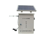 2016 alibaba low price flood monioring simple equipment with solar panels