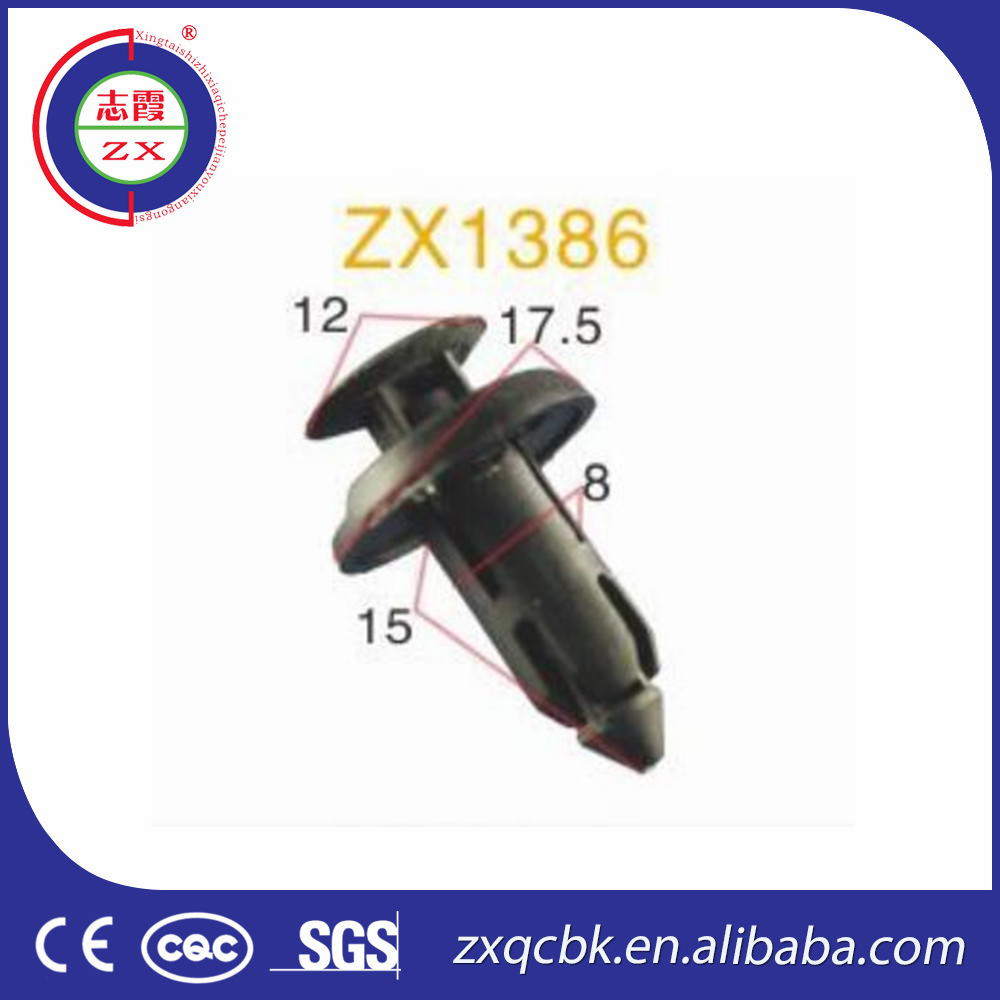 Wholease small plastic clip for cars