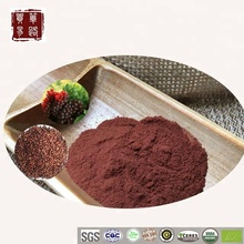 Anthocyanin - based organic grape seed extract powder