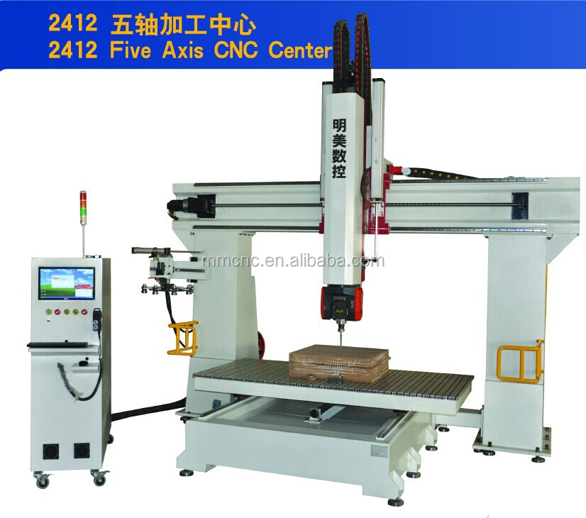 3D Machine Factory Price Five 5 Axis CNC Router Engraving Machine
