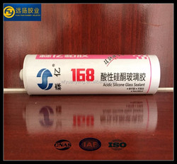 High Quality rubber adhesive silicone Sealant 1200