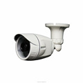 1080P low price bullet camera cctv camera specifications night version waterproof camera
