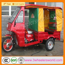China Supplier Chongqing battery powered rickshaw tricycle design for adult/Electric Passenger Tricycle
