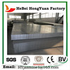 Q195 Factory Main Products! Good Quality Rolled Steel Sheet With Good Price From China Workshop